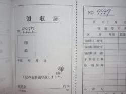 P1020533.JPG